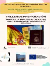 Si no tienes la nacionalidad española, te ayudamos a conseguirla